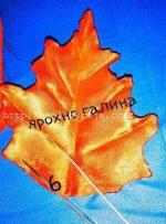 Осенние цветы из ткани своими руками – Осенние листья из ткани своими руками. Мастер-класс Галины Ярохно. Цветы осенние из ткани своими руками