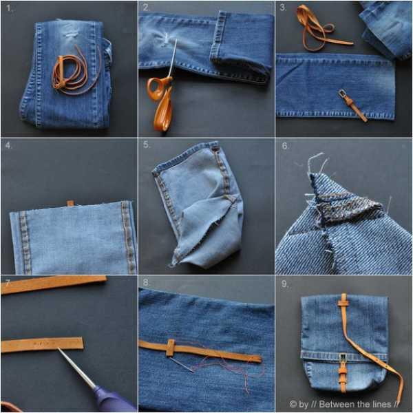6d8a0643f3f41ae Старая пара джинсов + ремешок = сумка для ланча или большая вместительная  сумка.