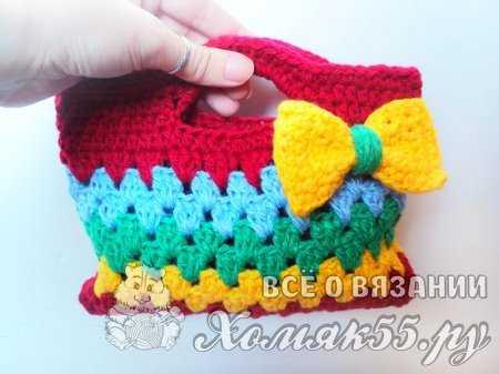 088b02131dc7 Детскую вяжем крючком сумочку – Сумочка для девочки крючком (схемы и ...