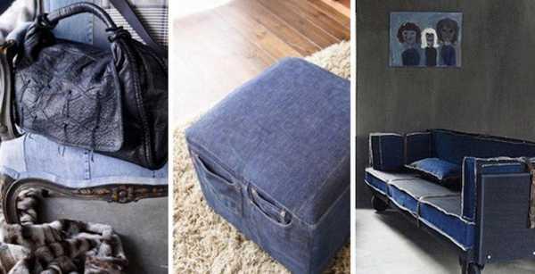 88e540250015 Джинсовые идеи – Хоть бери и никогда не выбрасывай старые джинсы! 30 ...