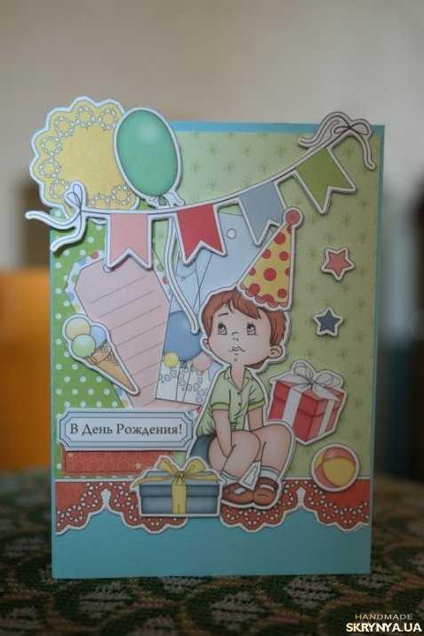 Открытки с днем рождения мальчику 10 лет своими руками, пасхальные поздравления
