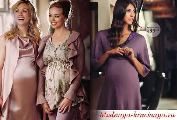 0fc4c5469ae8414 Если вас пригласили на вечеринку, корпоратив, или день рождения, самое  время выбрать красивое вечернее платье для беременных.