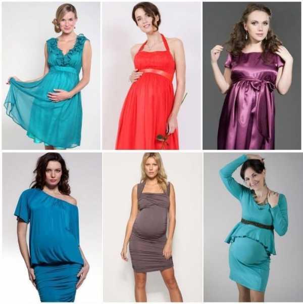 65bdd21a1ab9c8b Главные критерии при выборе. Выбирая платья вечерние на торжество для  беременных ...